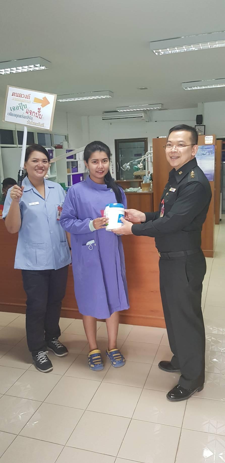 GREEN & CLEAN Hospital