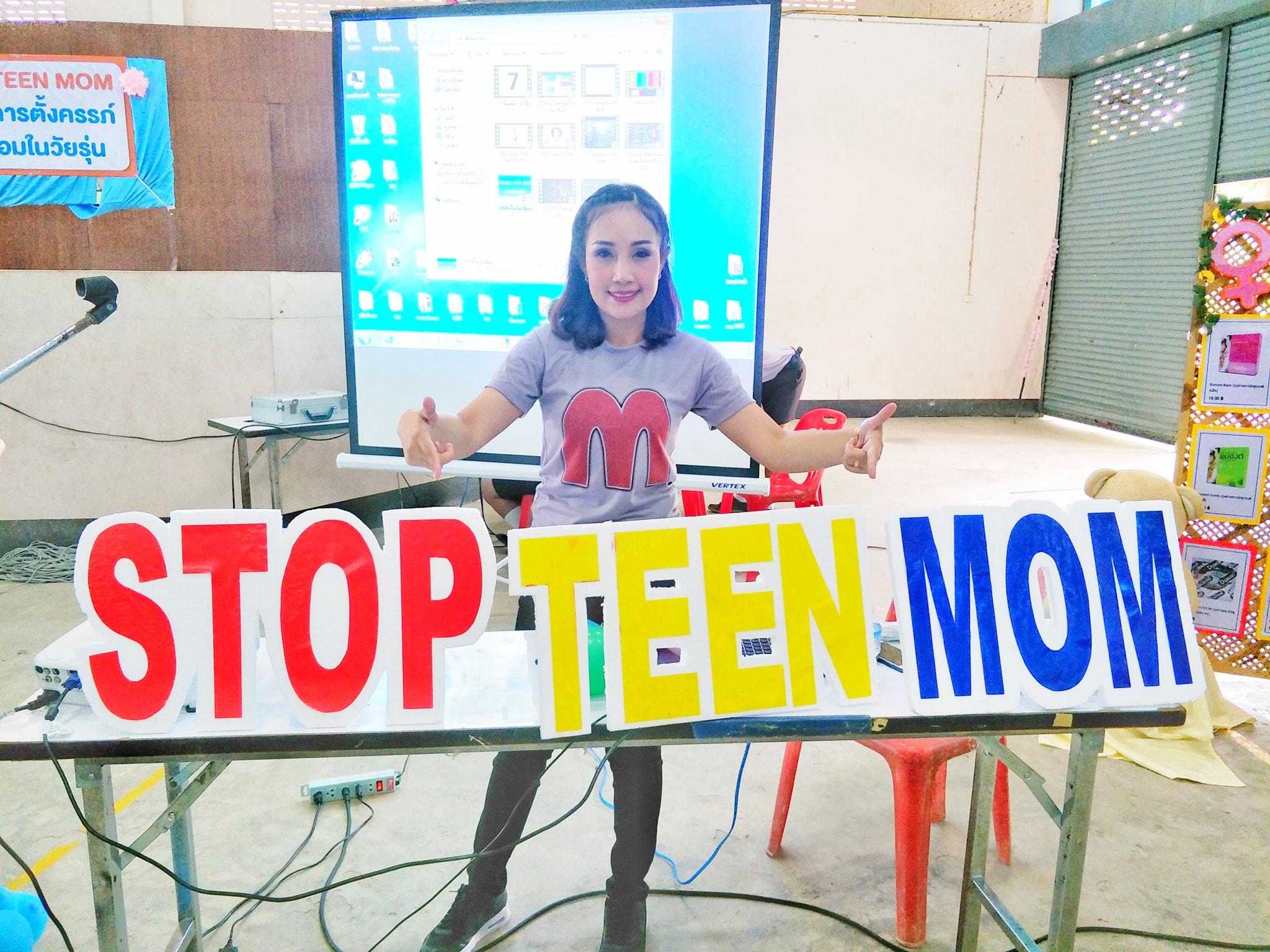 Stop Teen Mom10