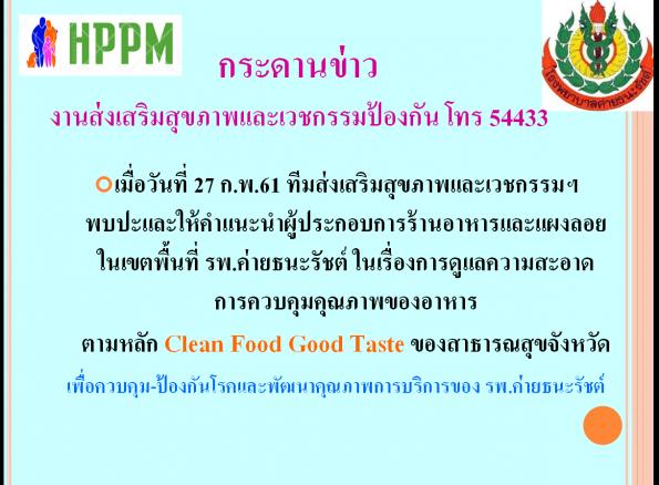 LINE_P20180302_081153220